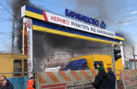 """На ринку """"Барабашово"""" в Харкові відбулися сутички через будівництво дороги (оновлено)"""