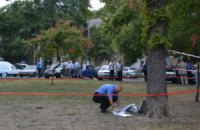 В центре Одессы на день города устроили стрельбу