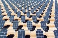 Китайці мають намір побудувати сонячну електростанцію в Чорнобилі