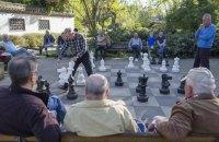 Старость в радость. Как живется пенсионерам в ЕС
