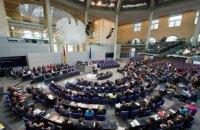 """Немецкие социал-демократы согласились на """"большую коалицию"""" с партией Меркель"""