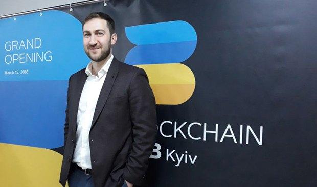 Чобанян во время открытия Blockchain HUB Kyiv