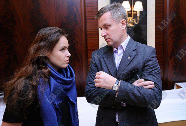 Наталья Королевская и Валентин Наливайченко