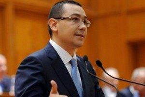 """Премьер Румынии назвал свою инициативу """"некорректной"""""""