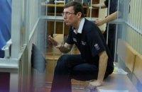 Суд отказался приобщить к делу Луценко видеосъемку давления на свидетеля