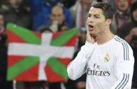 """""""Реал"""" може втратити Роналду на три гри"""