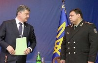 Украина изложила свою версию событий в Крыму