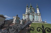 Порошенко подписал закон о передаче Андреевской церкви Вселенскому патриарху