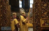 Не может быть и речи о нашей зависимости от Константинополя, - Епифаний