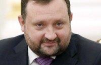 """ГПУ завершила розслідування проти Арбузова у """"справі БТБ"""""""
