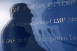 Молчаливый валютный фонд