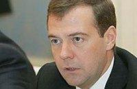 В графике Медведева нет встречи с Ющенко