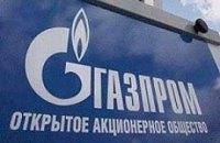 """""""Газпром"""" не отменял штрафы для Украины?"""