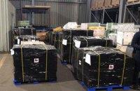 """На складі аеропорту """"Бориспіль"""" знайшли нерозмитнених товарів на 10 млн гривень"""