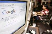 У роботі Google стався збій