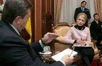 Тимошенко хотелось бы увидеть сегодня Януковича в прокуратуре