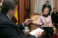 В ЕС считают обвинения Януковича в адрес Тимошенко ошибкой