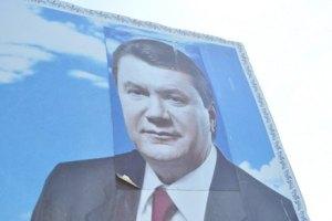 Севастополь заклеили благодарностями Януковичу
