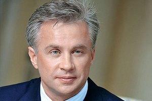 Косюк решил уволиться из АП, - источник