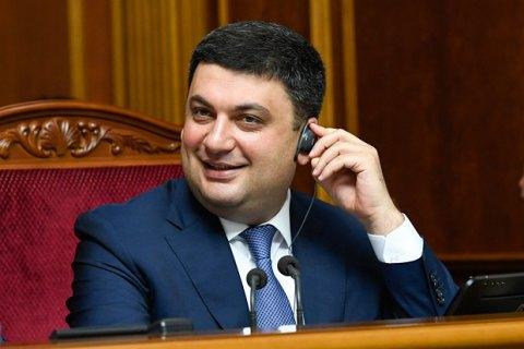 Гройсман: в Украине начали злоупотреблять привлечением иностранцев во власть