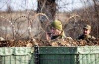 Бойовики сім разів обстріляли позиції українських військових на Донбасі