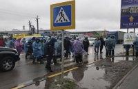 Жители пригорода Киева блокировали Одесскую трассу в знак протеста