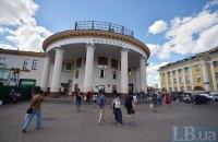 """""""Київський метрополітен"""" оголосив тендер на проєктування другого виходу станції """"Вокзальна"""""""