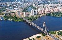 Апеляційний адмінсуд визнав законним перейменування Московського проспекту в Києві на честь Бандери