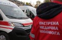 В Харькове подросток упал с канатной дороги