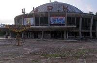 Кабмин выделил почти 9 млн грн на Львовский цирк