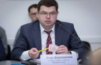 """Екс-голову банку """"Михайлівський"""" затримали та доставили до суду"""