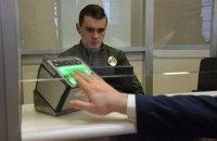 Україна не зможе ввести біометричний контроль по всьому кордону з 1 січня (оновлено)