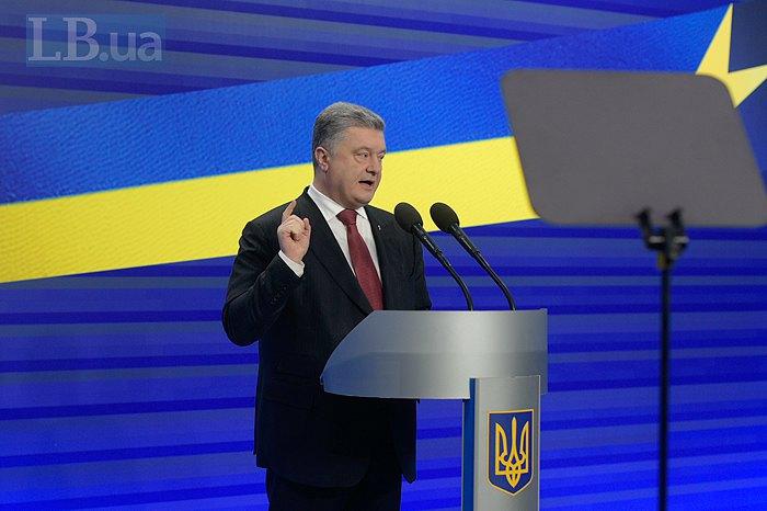 Порошенко рассказал осроках поставок американского оружия наУкраину