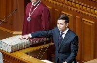 Зеленский подписал указ о праздновании 25-й годовщины Конституции