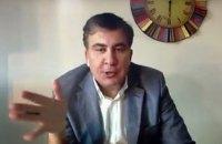 Саакашвили заявил, что прилетит в Украину 1 апреля