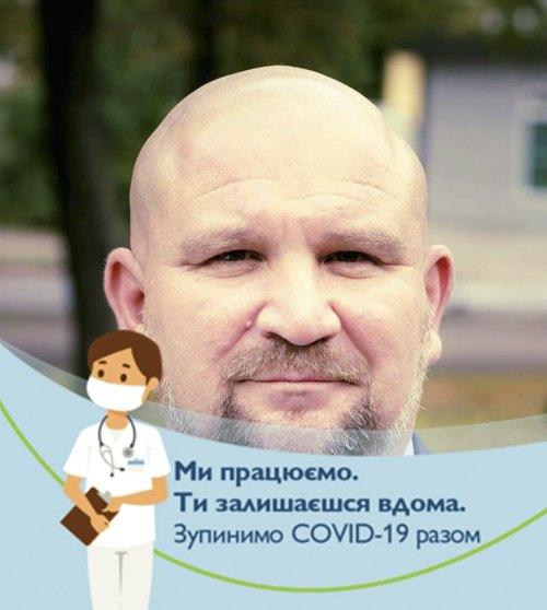 Олег Гайда