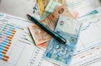 Видатки бюджету та кризова економіка