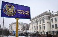 СБУ веде розслідування щодо 59 російських артистів, які незаконно відвідували окупований Крим