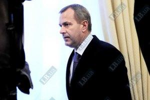 Клюев обсудил ускорение ратификации Соглашения об ассоциации с ЕС