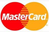 Єврокомісія оштрафувала MasterCard на 570,6 млн євро за завищену комісію