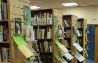Табачник взявся за оновлення шкільних бібліотек