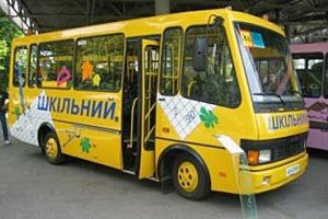 Черниговщина получила новые школьные автобусы
