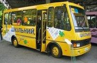 У Черкаській області ПР роздавала шкільні автобуси, придбані Кабміном