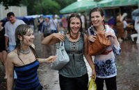 Завтра в Киеве возможен дождь