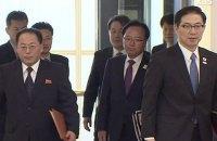 Южнокорейская делегация прибыла в КНДР