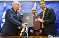 Рада ратифицировала ЗСТ с Израилем