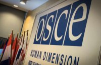 Україна поінформувала ОБСЄ про російські війська біля українського кордону