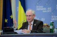 """Ван Ромпей: """"Мы хотели бы подписать соглашение как можно скорее, но..."""""""