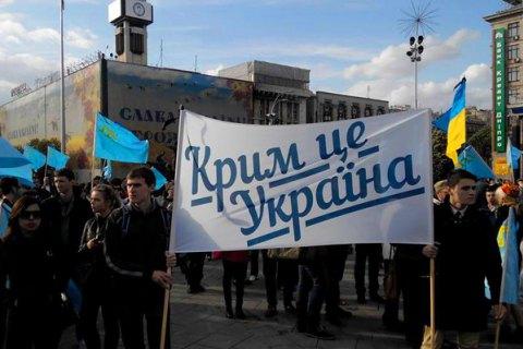 МИД требует от России отпустить задержанных крымских татар