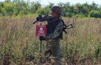 Военные начали работы по разминированию территории вдоль дороги Авдеевка - Опытное
